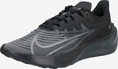 NIKE Chaussure de course 'Zoom Gravity 2' en gris / gris clair / noir, Vue avec produit
