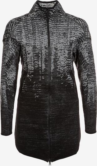 ADIDAS PERFORMANCE Jacke in grau / schwarz, Produktansicht