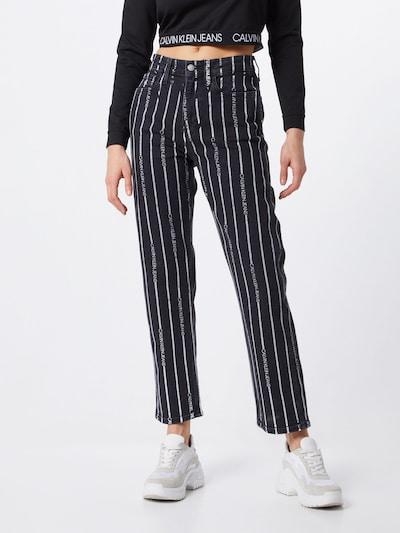 Calvin Klein Jeans Jeans in black denim / weiß, Modelansicht
