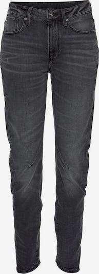 G-Star RAW Jeans in grey denim, Produktansicht