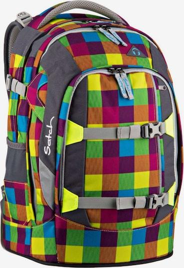 Satch Schulrucksack in blau / gelb / grün / rot, Produktansicht