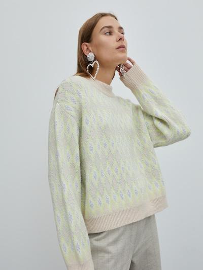 EDITED Pullover 'Pearl' in grün / lila, Modelansicht