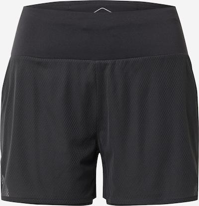 ASICS Sportovní kalhoty 'VENTILATE 2-N-1 3.5IN SHORT' - antracitová, Produkt