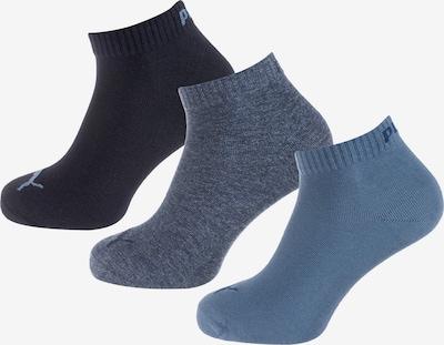 PUMA Socken in blau / marine / blaumeliert, Produktansicht