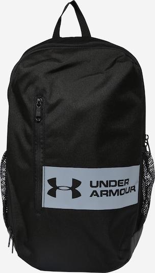 UNDER ARMOUR Rucksack 'UA Roland' in schwarz, Produktansicht