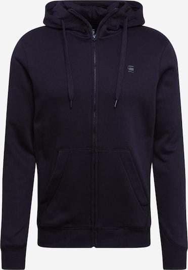 G-Star RAW Veste de survêtement 'Premium core zip' en noir, Vue avec produit