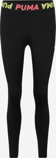 PUMA Športové nohavice 'Modern Sports Banded' - čierna, Produkt