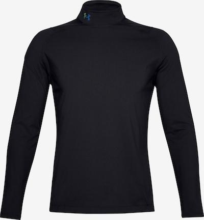 UNDER ARMOUR Funktionsshirt 'Rush' in schwarz, Produktansicht