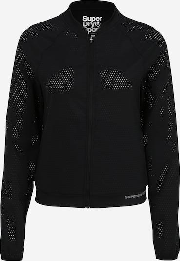 Superdry Športna jakna | črna barva, Prikaz izdelka
