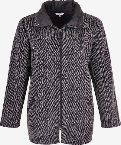 Navigazione Jacke in schwarz / weiß, Produktansicht