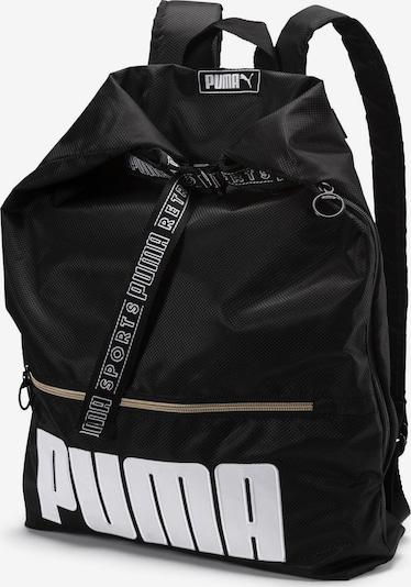 PUMA Rucksack 'Prime Street 2-Way' in schwarz / weiß, Produktansicht