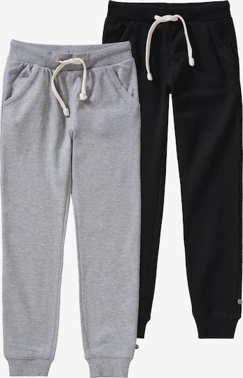 MINYMO Sweathose 2er Pack für Jungen in grau / schwarz, Produktansicht