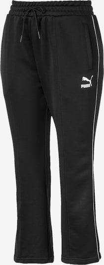 PUMA Hose 'Classics Kick Flare' in schwarz, Produktansicht