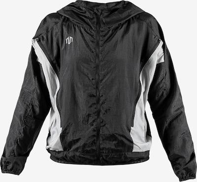 MOROTAI Sportjacke in schwarz, Produktansicht