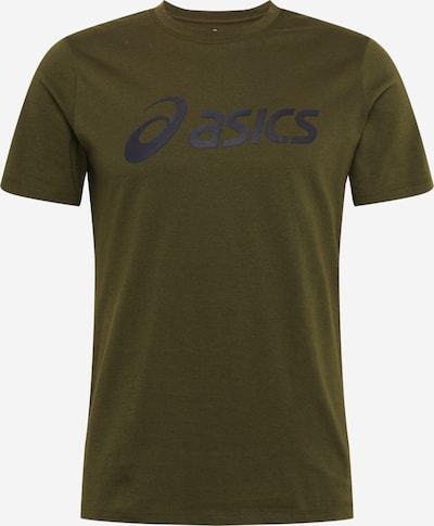ASICS Funkční tričko - noční modrá / olivová, Produkt