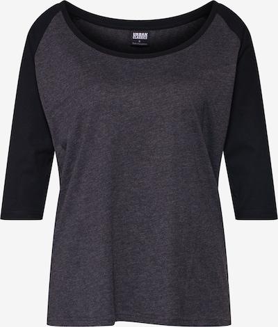 Urban Classics Sportshirt in dunkelgrau / schwarz, Produktansicht