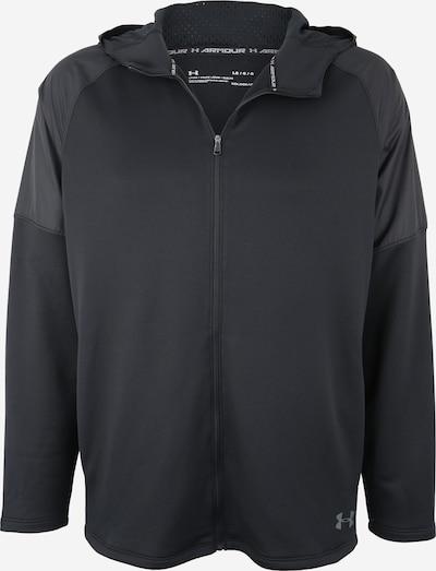 UNDER ARMOUR Sweatshirt in grau / schwarz, Produktansicht