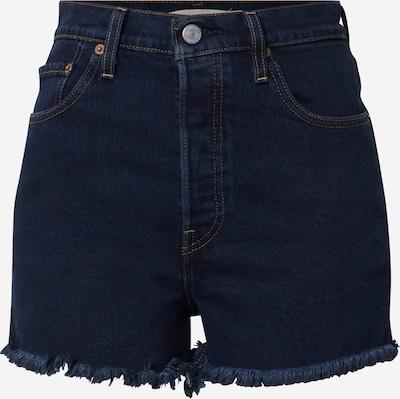 LEVI'S Jeansy 'RIBCAGE' w kolorze czarnym, Podgląd produktu