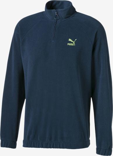 PUMA Sweatshirt in de kleur Blauw, Productweergave
