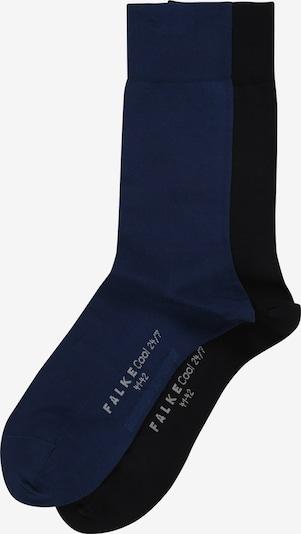 FALKE Socken 'Cool 24/7 2-Pack' in blau, Produktansicht