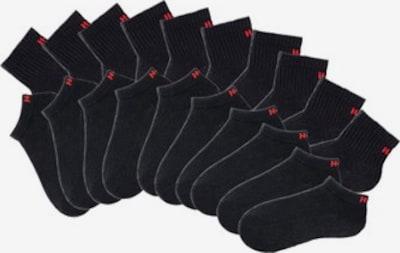 H.I.S Čarape u crna: Prednji pogled