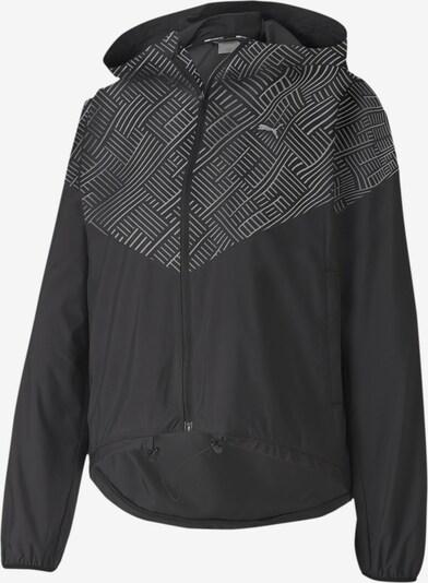 PUMA Jacke in anthrazit / schwarz, Produktansicht