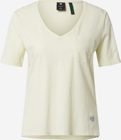 G-Star RAW Koszulka w kolorze jasnozielonym: Widok z przodu
