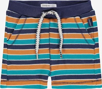 Noppies Shorts 'Sidney' in marine / türkis / dunkelorange / weiß, Produktansicht