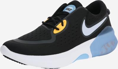 NIKE Buty do biegania 'JOYRIDE' w kolorze jasnoniebieski / szary / czarnym, Podgląd produktu