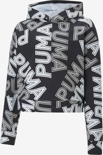 PUMA Hoodie 'Modern Sports' in grau / schwarz / weiß, Produktansicht