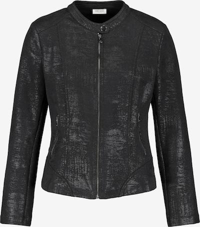 GERRY WEBER Jacke in schwarzmeliert, Produktansicht