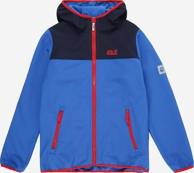 JACK WOLFSKIN Jacke 'FOURWINDS' in blau / nachtblau / rot, Produktansicht