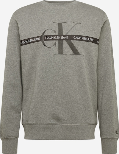 Calvin Klein Jeans Bluzka sportowa 'Taping Through Monogram' w kolorze szarym, Podgląd produktu