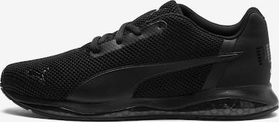 PUMA Sneaker 'Cell Ultimate' in schwarz, Produktansicht