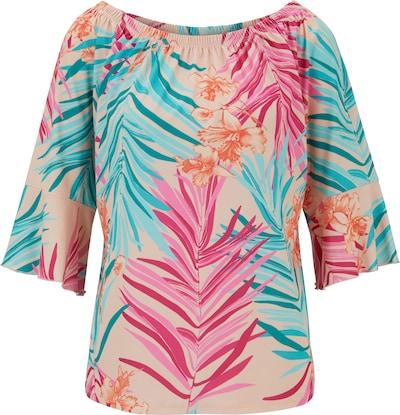 heine T-shirt oversize en mélange de couleurs, Vue avec produit