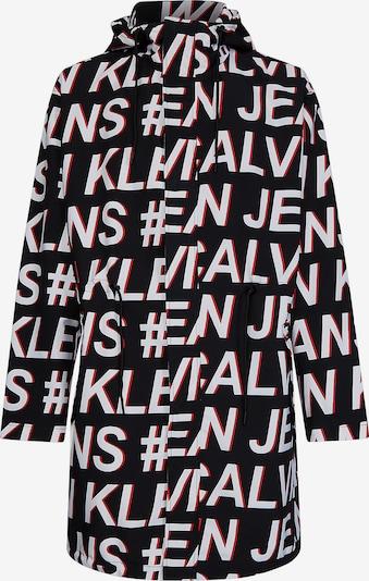 Calvin Klein Jeans All-Over Logo Parka Coat in schwarz / weiß, Produktansicht