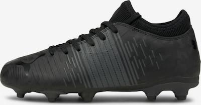 PUMA Sporta apavi 'FUTURE Z 4.1' melns, Preces skats