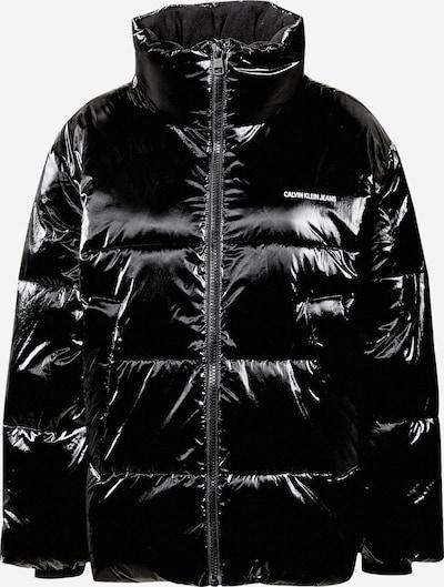 Demisezoninė striukė iš Calvin Klein Jeans , spalva - juoda: Vaizdas iš priekio