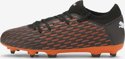 PUMA Future 6.4 FG/AG Jugend Fußballschuhe in schwarz, Produktansicht