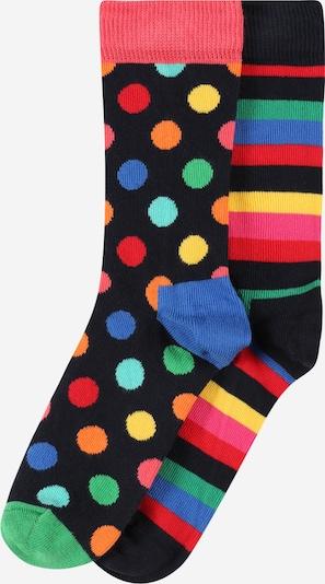 Șosete Happy Socks pe albastru regal / galben / verde / roz / negru, Vizualizare produs