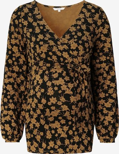 Noppies Still-Shirt 'Irving' in mischfarben, Produktansicht