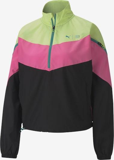 PUMA Trainingsjacke in zitrone / dunkelgrün / pink / schwarz, Produktansicht