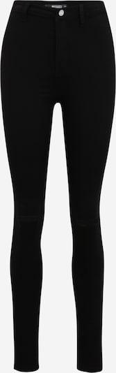 Missguided Tall Džínsy ' Vice Slash Knee' - čierna, Produkt