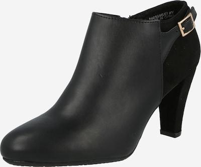 NEW LOOK Къси ботуши 'BETTY' в черно, Преглед на продукта