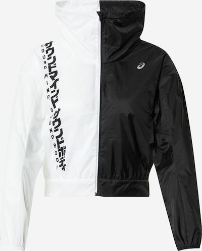 ASICS Veste de sport 'SMSB Run' en noir / blanc, Vue avec produit