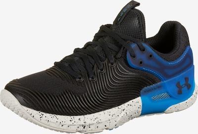 UNDER ARMOUR Sportschoen 'Apex 2' in de kleur Hemelsblauw / Zwart / Wit, Productweergave