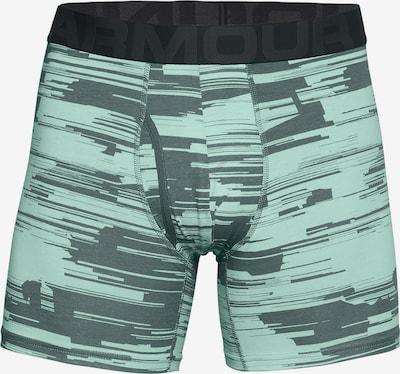 UNDER ARMOUR Sportondergoed 'Charged' in de kleur Lichtblauw / Grijs / Zwart, Productweergave
