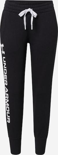 UNDER ARMOUR Sportske hlače 'Rival' u crna / bijela, Pregled proizvoda