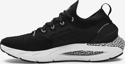 UNDER ARMOUR Laufschuh 'Phantom 2' in schwarz / weiß, Produktansicht
