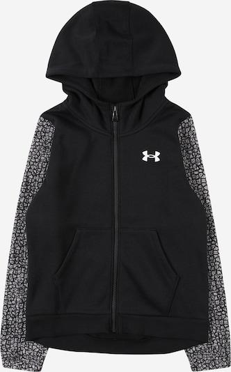 fekete / fehér UNDER ARMOUR Sport szabadidős dzsekik, Termék nézet